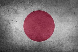 The Flag of Japan (Grunge) HD