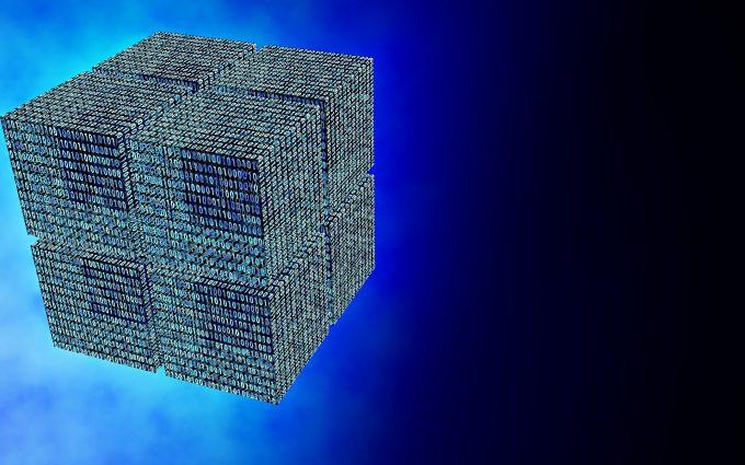3D Binary Cube 4K